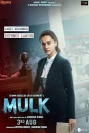 Mulk 2018Hindi Movie